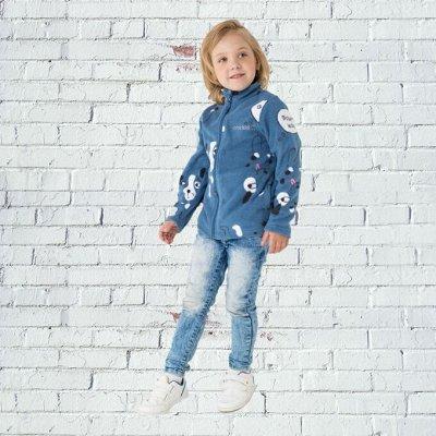 ~Крокид - Вся детская одежда — Куртка — Одежда для дома