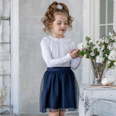 Большой выбор школьной одежды от Росс.производителя — Юбки. — Одежда для девочек