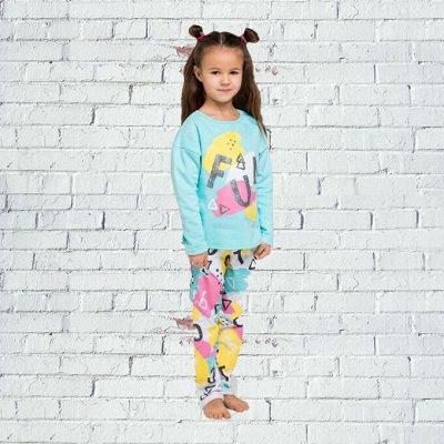 ~Крокид - Вся детская одежда — Майки, пижамы, халаты — Одежда для дома