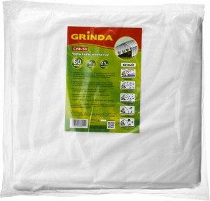 Укрывной материал GRINDA