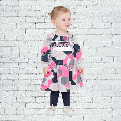 ~Крокид - Вся детская одежда — Платье — Одежда для дома