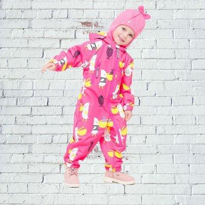 ~Крокид -42- Вся детская одежда