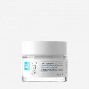 Крем для проблемной кожи с салициловой кислотой