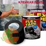 Сверхсильная клейкая лента Flex Tape 18,2x152 см