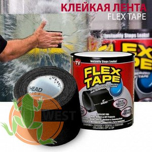 Сверхсильная клейкая лента Flex Tape 10x152 см