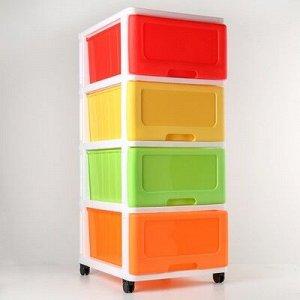 Комод 4-x секционный «Радуга», разноцветный