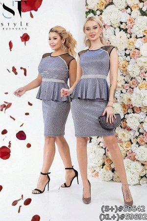 Платье 59692