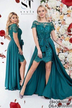 Платье со съемной юбкой 59636