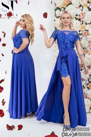 Платье со съемной юбкой 59639