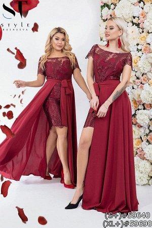 Платье со съемной юбкой 59640