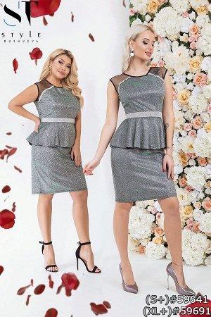 Платье 59691