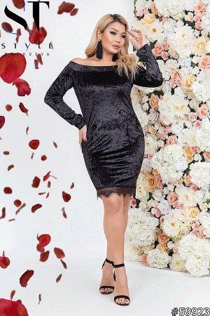 Платье 59923