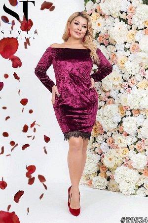 Платье 59924