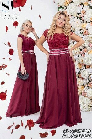 Платье 59619