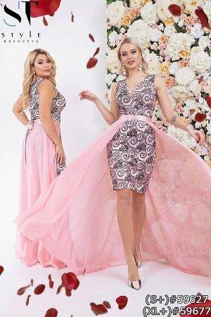 Платье со съемной юбкой 59627