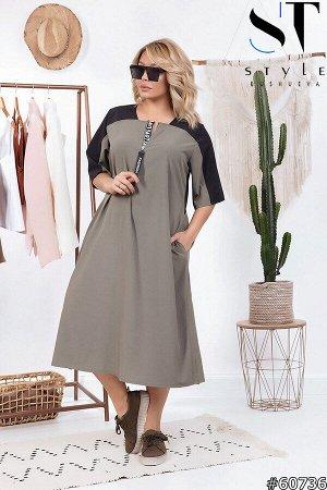 Платье 60736