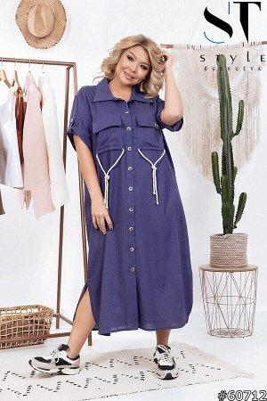 Платье 60712