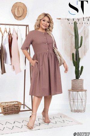 Платье 60737