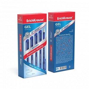 Ручка гелевая Erich Krause G-Star, узел 0.5 мм, чернила синие, грип-зона из резины, длина письма 600 метров