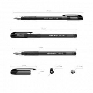 Ручка гелевая Erich Krause G-Star, узел 0.5 мм, чернила чёрные, грип-зона из резины, длина письма 600 метров