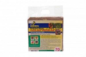 Субстрат кокосовый Cocoland Universal в блоках по 5кг (65-70л)