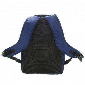 Рюкзак молодёжный Luris «Алиот», 45 x 32 x 17 см, эргономичная спинка, «Россия»