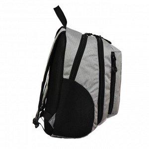 Рюкзак молодёжный, Luris «Тейди», 44 х 28 х 18 см, эргономичная спинка, светло-серый