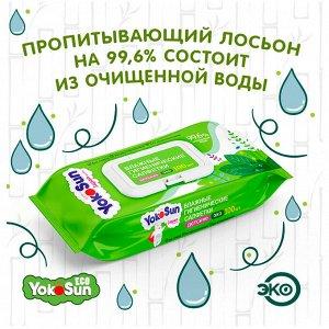 Детские салфетки YokoSun Eco 100 шт