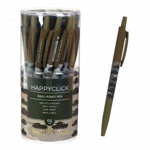 Ручка шариковая автоматическая HappyClick «Танчики», узел 0.5 мм, синие чернила, матовый корпус Silk Touch