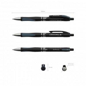 Ручка шариковая автоматическая Megapolis Concept, резиновый упор, узел 0.7 мм, чернила чёрные, длина линии письма 1000 метров
