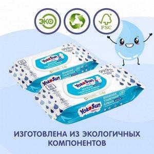 Влажная детская туалетная бумага YokoSun 68