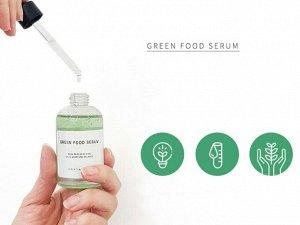 Сыворотка для лица с экстрактами зеленых овощей и фруктов Graymelin Green Food Serum 50 мл. (СТЕКЛО), ,