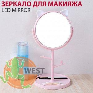 """Уценка"" Зеркало для макияжа с подсветкой LED Mirror ""Кошка"""