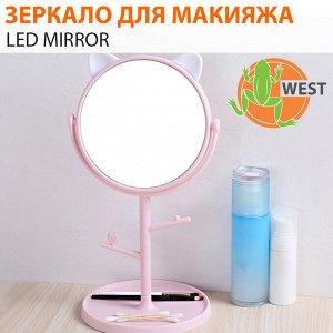"Зеркало для макияжа с подсветкой LED Mirror ""Кошка"""