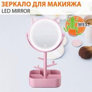 """Зеркало для макияжа с подсветкой и органайзером LED Mirror """"Кошка"""""""