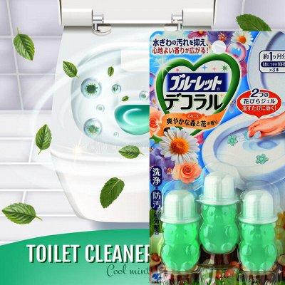 50 ХИТОВ!!Любимая Япония, Корея Тайланд. Повтор по просьбам. — Очищающие и отбеливающие таблетки для унитазов — Для унитаза