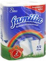 """Бумажные полотенца """"Familia"""" белые 2 слоя, 2 шт Радуга, 1/2 листа"""