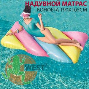 "Надувной матрас ""Конфета"" 190х105см Bestway🌊"
