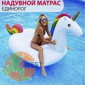 "Надувной матрас ""Единорог"" 2,3x1,2x1,3 м"
