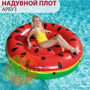 """Надувной плот """"Арбуз"""" Bestway 188 см🌊"""
