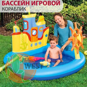 Бассейн игровой Bestway Кораблик с принадлежностями для игр / 140х130х104 см, 84 л 🌊