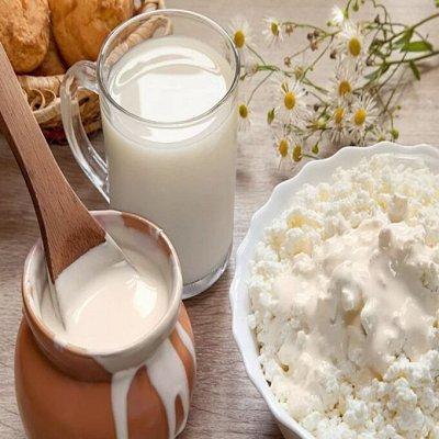 ФЕРМЕРСКИЙ МАГАЗИН. Натуральные продукты для вашей семьи — ✔️ Фермерская МОЛОЧНАЯ ПРОДУКЦИЯ из коровьего молока — Молоко и сливки