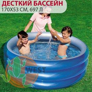 "Детский круглый бассейн ""Металлик"" Bestway 170х53 см, 697 л 🌊"
