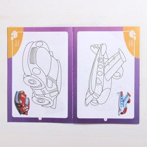 Развивающая книга-игра «Чем занять ребёнка? Учимся рисовать», 26 страниц, 5+