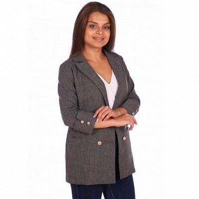 Rina-женская одежда, текстиль. Супер новинки — Женские кардиганы и жакеты — Кардиганы