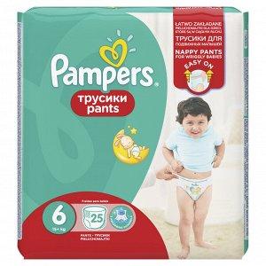 PAMPERS Подгузники-трусики Pants для мальчиков и девочек Extra Large (15+ кг) Джамбо Упаковка 44