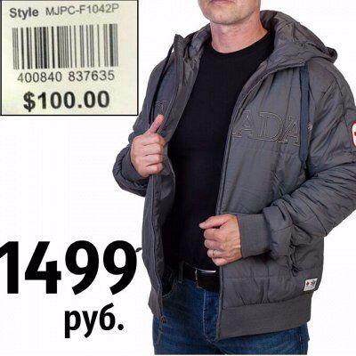 47 - Брендовая одежда.До - 75%. Джинсы, шорты, футболки и др — Шок-цена!   — Одежда