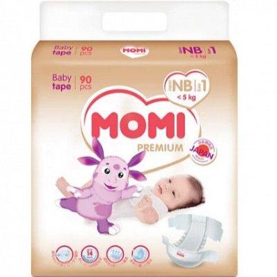 Мой малыш* Подгузники из Японии*Супер цены* Быстро — MOMI Premium подгузники, трусики — Подгузники