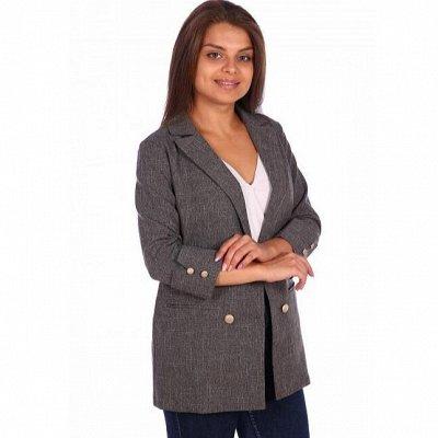 Rina-женская одежда, текстиль. Супер новинки