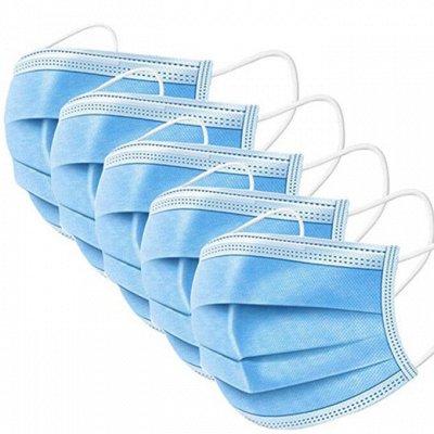 ❄Детские защитные маски - яркий принт 280р за 50штук❄ — Защитные маски и антисептик — Перчатки